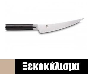 Μαχαίρια Ξεκοκαλίσματος