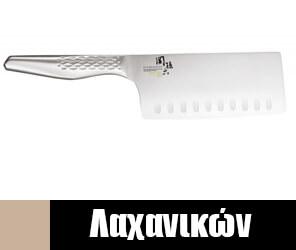 Μαχαίρια Λαχανικών